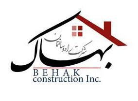 کانون تبلیغاتی ققنوس - لوگوی شرکت مهندسی ساختماناین لوگو برای شرکت مهندسی راه و ساختمان بهاک طراحی شد که مشخصات آن در زیر  آمده است.